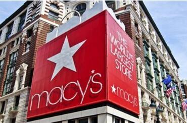 美国传统零售巨头宣布又将关闭一批门店 以应对电商冲击