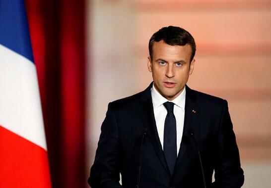"""法国总统马克龙:需要看到""""确切回应"""",决定这项税制新政是否如期进行"""