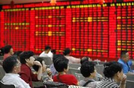 上交所披露第一届科创板股票公开发行自律委员会委员名单