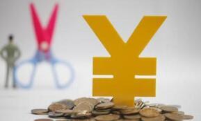 贝店宣布获8.6亿元融资 红杉、高瓴等投资机构进场