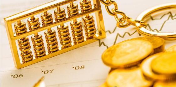 齐鲁银行:拟申报主板上市