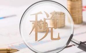 北京银行旗下北银金融科技正式成立