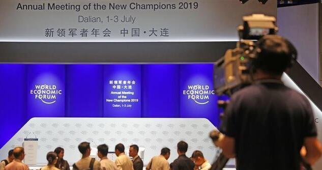 直击2019夏季达沃斯:中国金融展露全方位开放新机遇