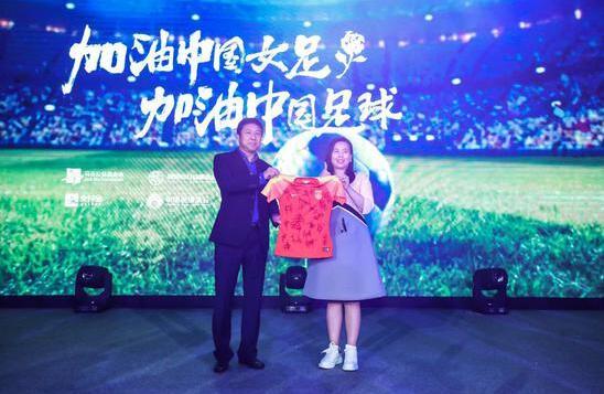 支付宝:未来10年投入10亿元支持中国女足发展