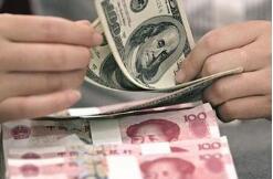 招商蛇口:1-11月签约销售金额同比增32.41%