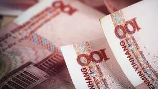 新华传媒:拟出售东方汇融5%股权