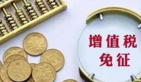 关于2020年北京市政府一般债券(二期)上市交易的通知