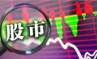 高盛王亚军:政策红利提升A股吸引力 港股有望蝉联全球IPO融资冠军