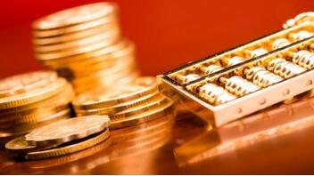 瑞凌股份:截止1月底累计回购3189万元股份