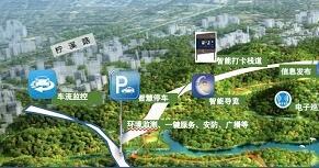 万胜智能预中标国家电网2.73亿元采购项目