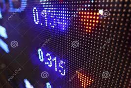 天富能源股东拟合计减持公司不超2.63%股份